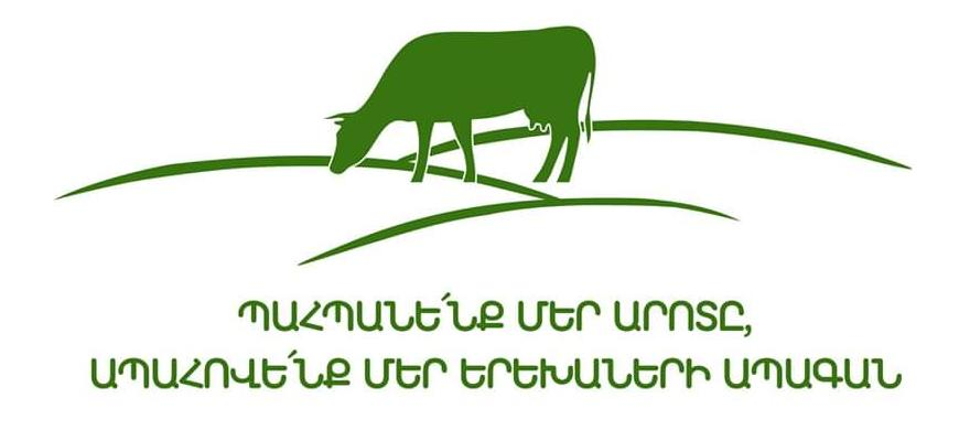Preserve the pasture, protect the future of our children